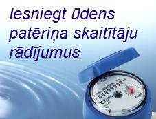 Iesniegt ūdens patēriņa skaitītāju rādījumus