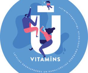 Ū vitamīns