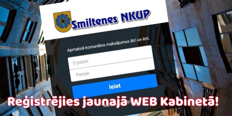 Reģistrējies jaunajā WEB Kabinetā!